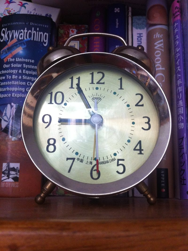 IP - clock