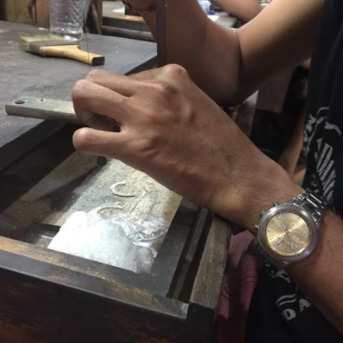 Bali - Silver 1