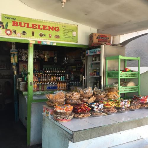 Bali - Street 5